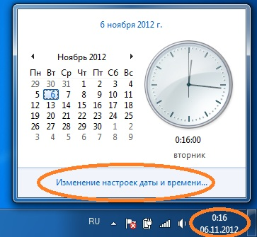 Синхронизация времени в Windows