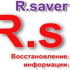 Скачать бесплатно R.saver