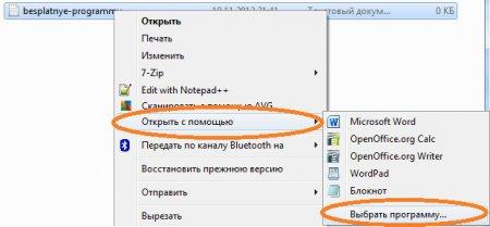 Как поменять программу открывающую файл по умолчанию