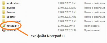 Другая программа открывающая файл по умолчанию
