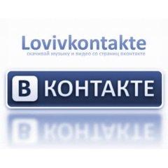 Скачать бесплатно LoviVkontakte