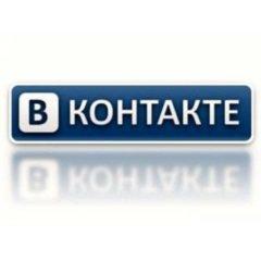 Скачать бесплатно Vkontakte Online