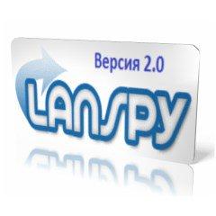 Скачать бесплатно LanSpy