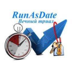 Скачать бесплатно RunAsDate