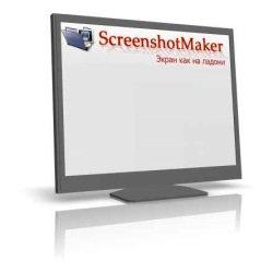 Скачать бесплатно ScreenshotMaker