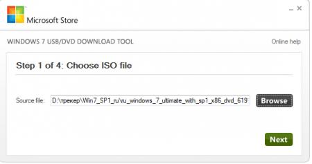 Как создать загрузочную флешку при помощи Windows 7 USB/DVD Download Tool