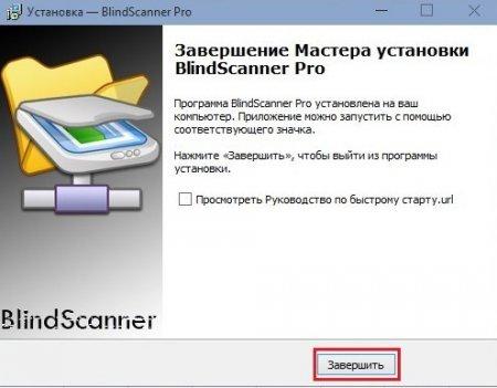 Как настроить общий достп к сканеру
